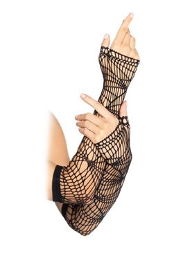 Adult Distressed Netted Arm Warmers