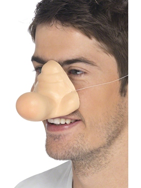 Assorted Comedy Noses - Back View