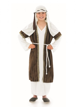 Child Brown Shepherd Costume