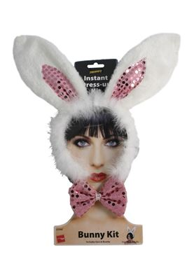 Bunny Set White - Back View