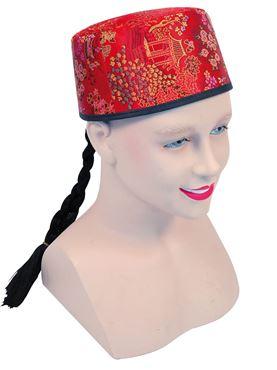 Chinese Mandarin Hat with Plait