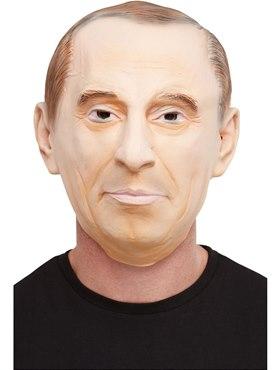 Comrade Latex Mask