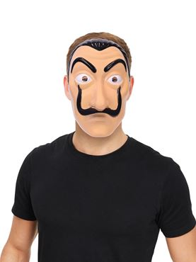 Eccentric Artist Mask - Back View