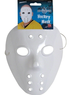 Hockey Face Mask White Pvc - Side View