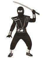 Child Silver Mirror Ninja Costume [131602]