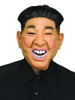 Kim Jung-Un Adult Mask