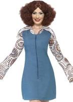 Adult Ladies Groovy Disco Dancer Costume
