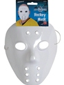Hockey Face Mask White Pvc  - Side View - Thumbnail