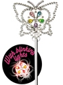 Magic Butterfly Wand  - Back View - Thumbnail