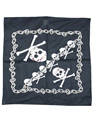 Skull And Crossbones Bandana  - Back View - Thumbnail