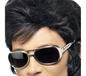 Elvis Shades Silver (29156)