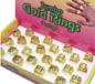 Jumbo Size Rings Gold (22481)