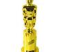 Statue Gold Plastic (29127)