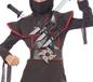 Stealth Ninja Weapons Belt (60572)
