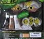 Toxic Zombie Make Up Kit (60550)